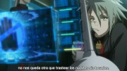 Guilty Crown, jaula - 1