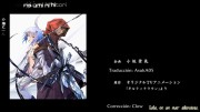 Guilty Crown, an episode of port town - 6