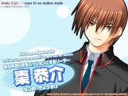 Little Busters!, Little Busters! EX OP - 4
