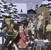 Tales of the Abyss, Drama CD II - 1