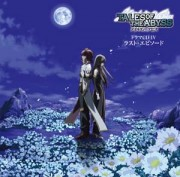 Tales of the Abyss, Drama CD IV -Last Episode- - 1