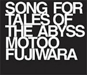 Tales of the Abyss, Songs for Tales of the Abyss (Game) - 1
