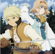 Tales of the Abyss, Drama CD Vol.3 (Game) - 1