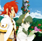 Tales of the Abyss, Drama CD Vol.4 (Game) - 1