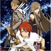 Tales of the Abyss, Drama CD Vol.5 (Game) - 1