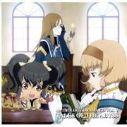Tales of the Abyss, Anthology Drama CD Vol.2 (Game) - 1