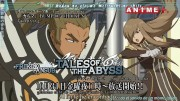 Tales of the Abyss, PV 3 - 2