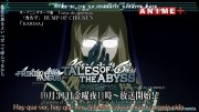 Tales of the Abyss, PV 3 - 3