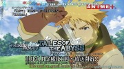 Tales of the Abyss, PV 3 - 4