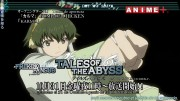 Tales of the Abyss, PV 3 - 6
