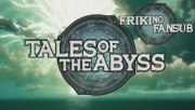 Tales of the Abyss, Tales of the Abyss Game Opening - 6