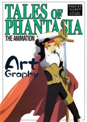 Tales of Phantasia: The Animation, Tales of Phantasia The Animation - Art Graphy artbook - 1