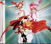 Tales of Phantasia: The Animation, Tales of Phantasia Original Soundtrack Complete Version (Game) - 1