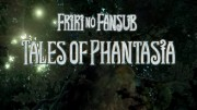 Tales of Phantasia: The Animation, Tales of Phantasia (PSX) Game Opening - 1