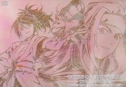 Tales of Symphonia: The Animation (Saga de Sylvarant), Original Soundtrack - 1