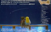 Tales of Symphonia: The Animation (Saga de Sylvarant), Original Soundtrack - 2