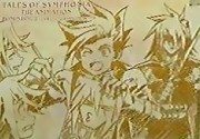 Tales of Symphonia: The Animation (Saga de Sylvarant), Original Soundtrack 2 - 1