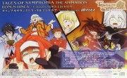 Tales of Symphonia: The Animation (Saga de Sylvarant), Original Soundtrack 3 - 2
