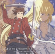 Tales of Symphonia: The Animation (Saga de Sylvarant), OP/ED - ALMATERIA~Negai CD Single - 1