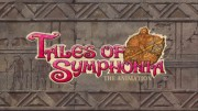 Tales of Symphonia: The Animation (Saga de Sylvarant), ALMATERIA - 1