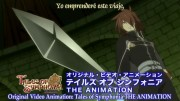 Tales of Symphonia: The Animation (Saga de Sylvarant), PV 4 - 2
