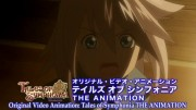 Tales of Symphonia: The Animation (Saga de Sylvarant), PV 4 - 3
