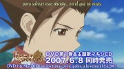 Tales of Symphonia: The Animation (Saga de Sylvarant), PV 4 - 4