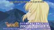 Tales of Symphonia: The Animation (Saga de Sylvarant), PV 4 - 5