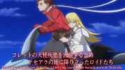 Tales of Symphonia: The Animation (Saga de Tethe\'alla), PV 5 - 1