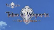 Tales of Vesperia: The First Strike, 1 - 1