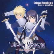 Tales of Vesperia: The First Strike, Original Soundtrack - 1