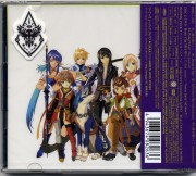 Tales of Vesperia: The First Strike, Tales of Vesperia OP - Kane wo Narashite CD Single - 2