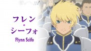 Tales of Vesperia: The First Strike, PV 1 - 3