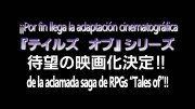 Tales of Vesperia: The First Strike, PV 4 - 1
