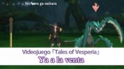 Tales of Vesperia: The First Strike, PV 5 - 6