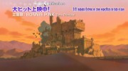 Tales of Vesperia: The First Strike, PV 6 - 3