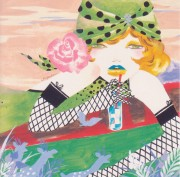 xxxHOLiC, ED1 - Reason CD Single - 1