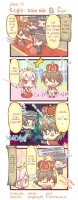 gc_yonkoma_17