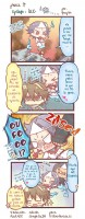 gc_yonkoma_19